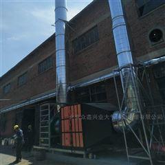 工业油雾收集器