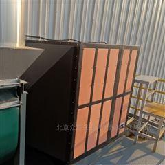 热处理油烟净化器设备