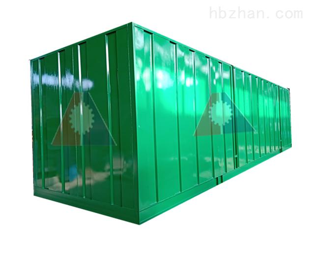封闭式垃圾筛分机生活垃圾处理设备蓝基畅销