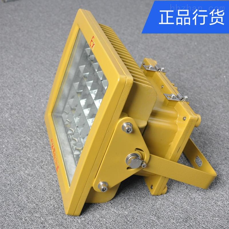 直销KHT97方形LED防爆灯高效节能泛光灯