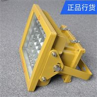 LED防爆泛光灯CCD97加油站煤棚酒厂投光灯