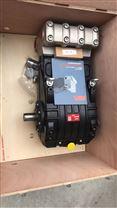 XV32高压柱塞泵