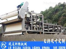 新型带式脱水机 带式污泥脱水设备