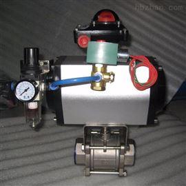 Q611F三片式氣動球閥