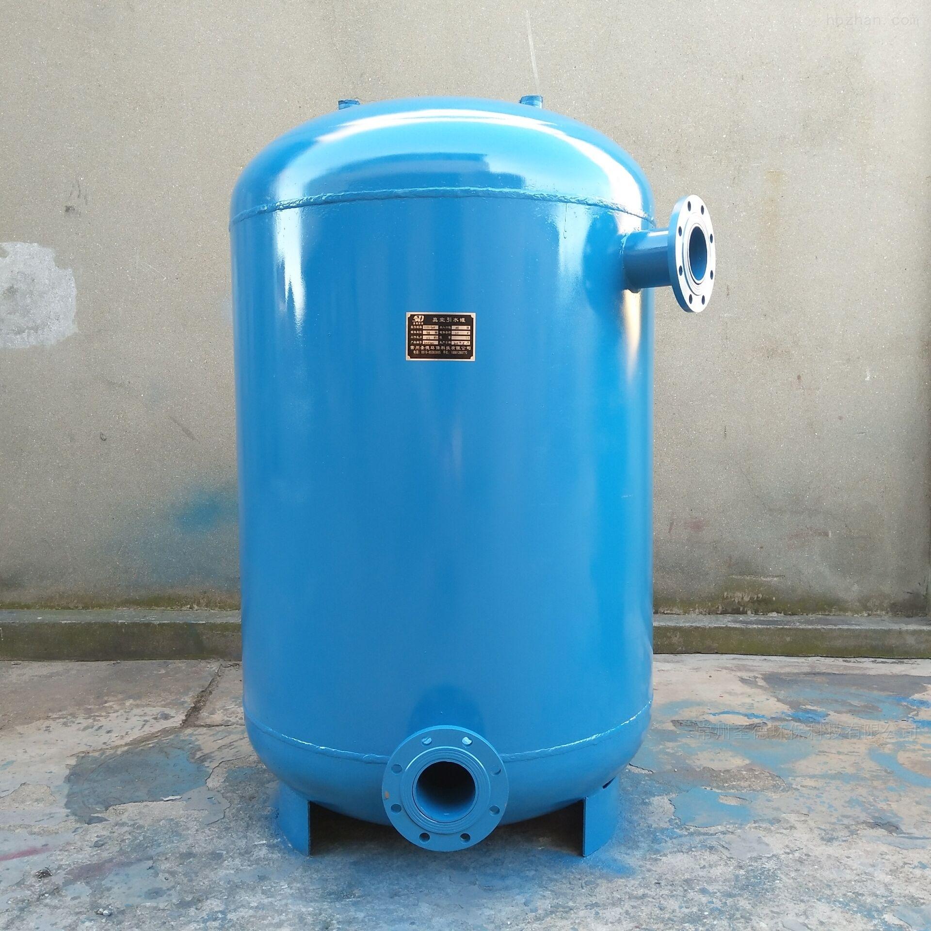 新型定压补水排气装置