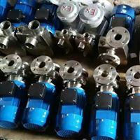 WBS微型不锈钢离心泵
