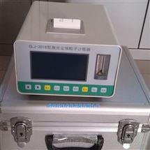 CLJ-3016大屏幕触摸屏显示尘埃粒子计数器