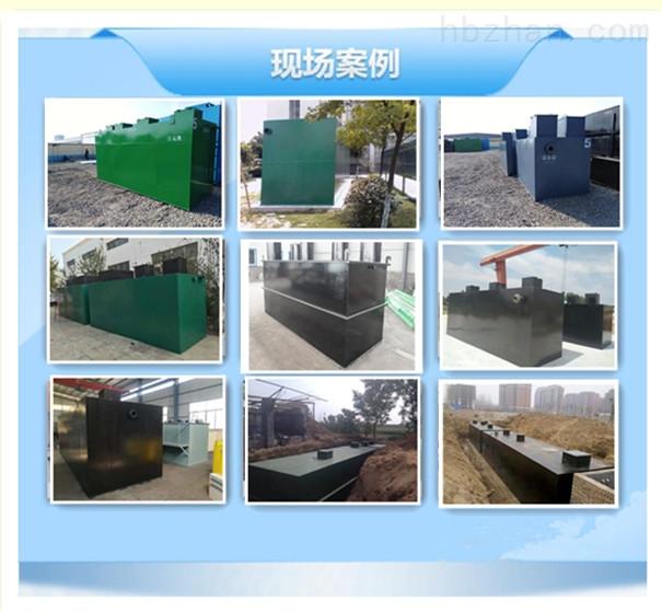 (新农村)污水处理设备