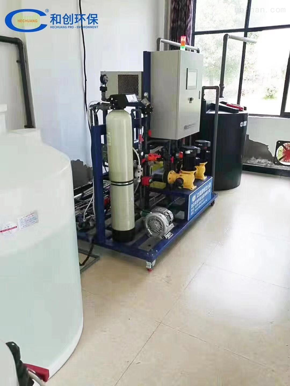 黔西农村安全饮水次氯酸钠发生器生产厂
