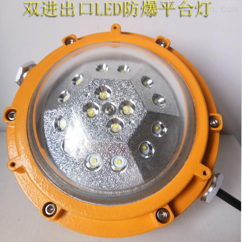 SW7151防爆防腐泛光灯大型厂房*照明灯