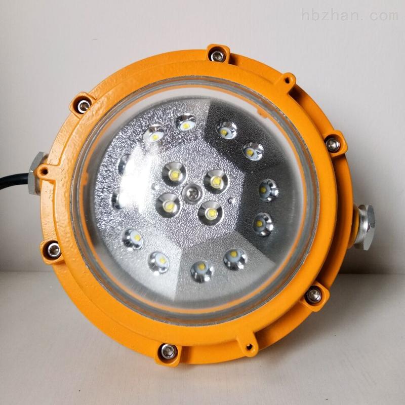 *LED防爆泛光灯SW7151煤棚防腐吊杆灯