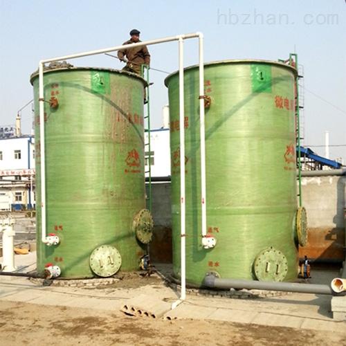 山西油墨廢水處理設備