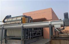 SL污泥污水处理设备在设计上需要遵循哪些原则