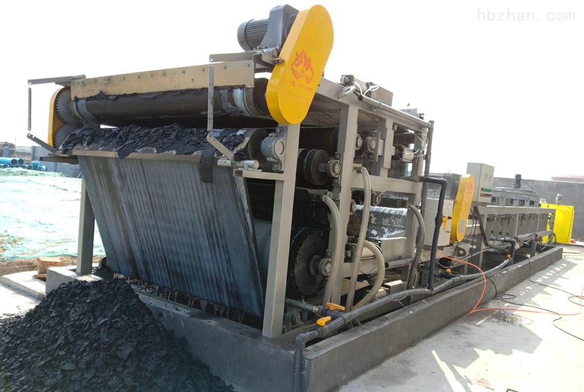 不锈钢污泥浓缩脱水一体机
