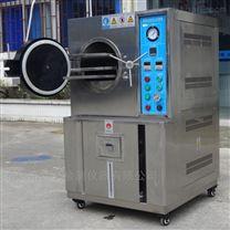 HAST高壓加速老化試驗箱