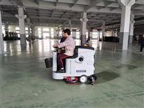 江阴工业洗地机工厂车间电动拖地扫地机