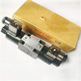 DFB-03-3C4-A220V-35台湾DOFLUID东峰DFB-03-2B2-A220V-35电磁阀