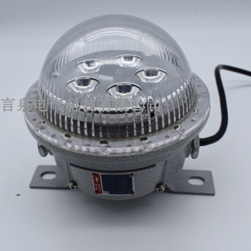 上海  LED防爆灯10W15W20W配电房吸顶灯低压