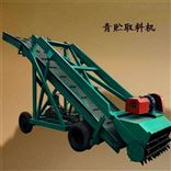 5米青储窖池取草机-青贮取料机