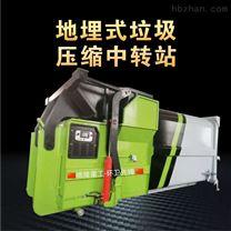 DL-YD一体机垃圾压缩设备