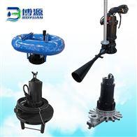 浮筒式潛水離心曝氣機