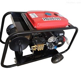 HD25/40石油管道清洗机