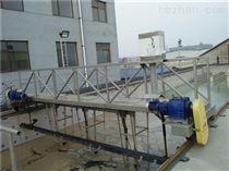SL桁车式刮吸泥机各部件介绍