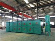造纸污水处理设备的优势及基础安装说明