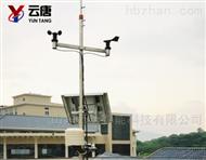 YT-XQ10校园科普气象站