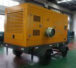移动式柴油机排水泵车