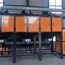 蓄热式活性炭催化燃烧装置