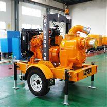 移动防汛泵车