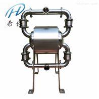 YKQW-51卫生级气动隔膜泵