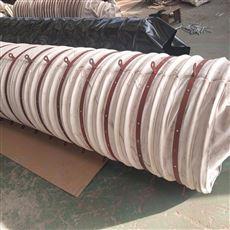 石灰卸料防尘帆布耐磨伸缩布筒厂家