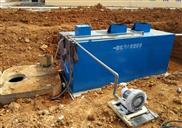 潍坊污水处理设备生产厂