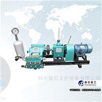 供应GPB-10变频三缸柱塞泵 顶管加固注浆泵