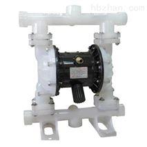 氣動隔膜泵(塑料)