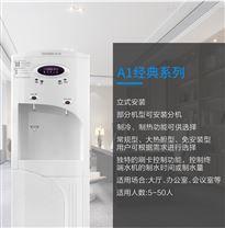 重庆直饮水-办公工厂净水器租赁-浩泽