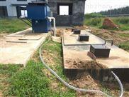 養殖汙水 農村汙水處理