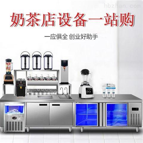 奶茶店要的设备,奶茶设备厂家