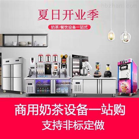 开奶茶店的经验,那里有买奶茶设备