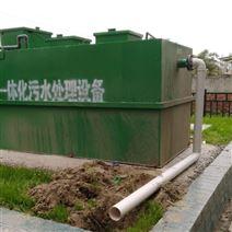 地埋式污水處理設備可加工定制