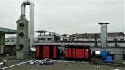覆膜纸行业有机废气处理设备环保装置