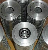 雷沃挖掘机150液压回油滤芯