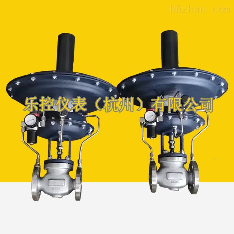 储罐氮封装置自动补氮阀