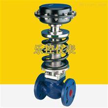 ZZYP-16B蒸汽压力均衡自力式压力调节阀