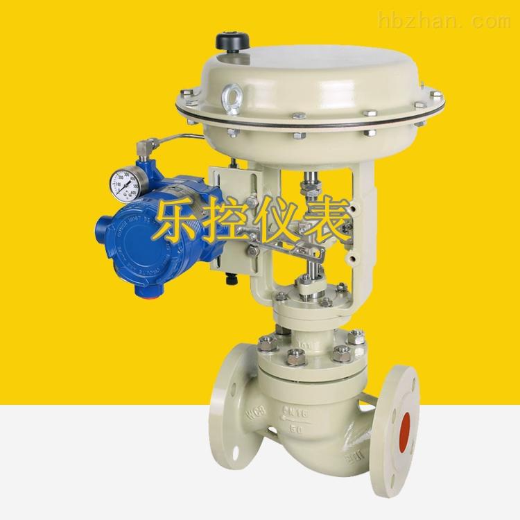 不平衡式切断型气动薄膜流量调节阀