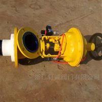 HG5-89-1角式放料阀