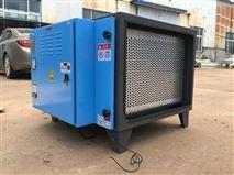 靜電式油煙淨化器