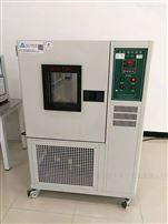 实验室高低温试验箱报价